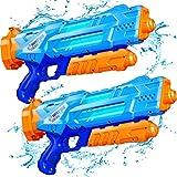 Super Water Guns for Kids & Adults, 2 Pack Super...