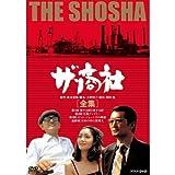 JAPANESE TV DRAMA Seiki Matsumoto Original The...